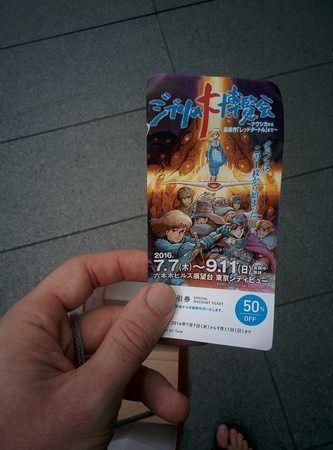 Entrada a exposición del estudio Ghibli