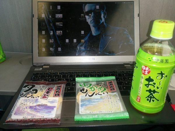 Regalitos de comer en Japón