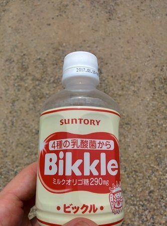 Sabrosa bebida azucarada japonesa Bikkle