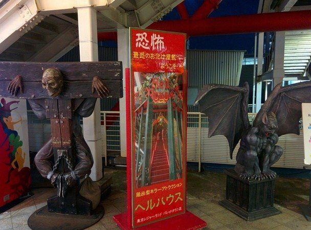 Casa del terror en Odaiba, Tokyo