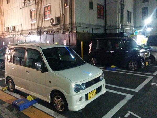 coches comprimidos en Japón