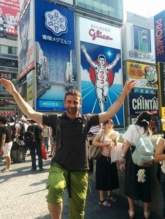 Corredor de Gilko en Osaka
