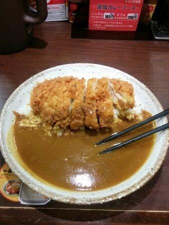Curry con cerdo