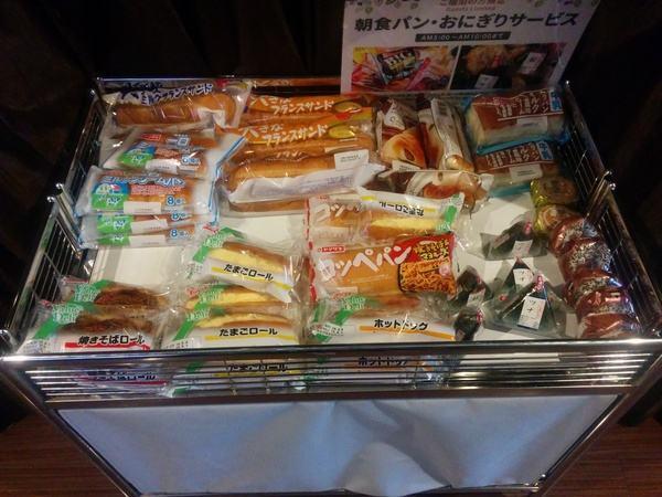 desayuno incluído en hotel cápsula de Shinjuku