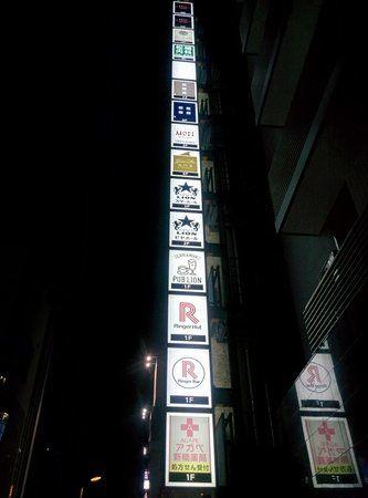 Edificio con distintos servicios en cada planta