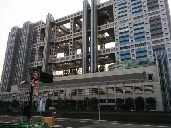 Edificio Odaiba, Tokyo