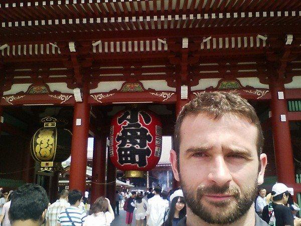 Entrada Asakusa, en Tokyo