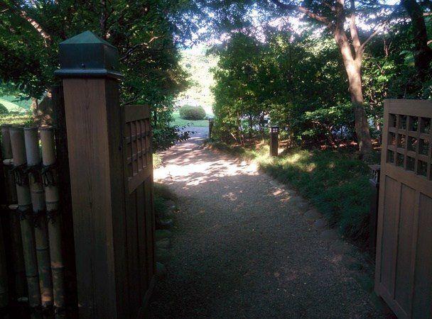 Entrada a parque en Tokyo