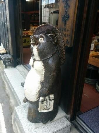 Estatua en Kusatsu Onsen