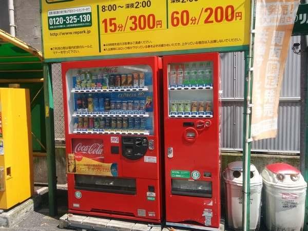Máquinas dispensadoras de bebida en Japón
