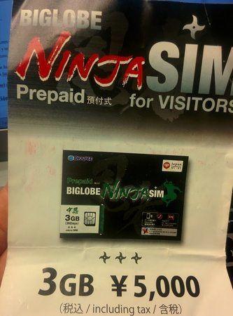 Ninja Card, para tener internet en Japón