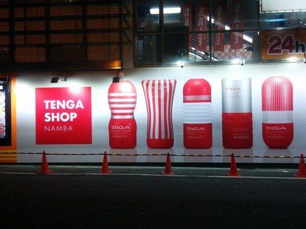 Tienda con artículos Tenga en Osaka