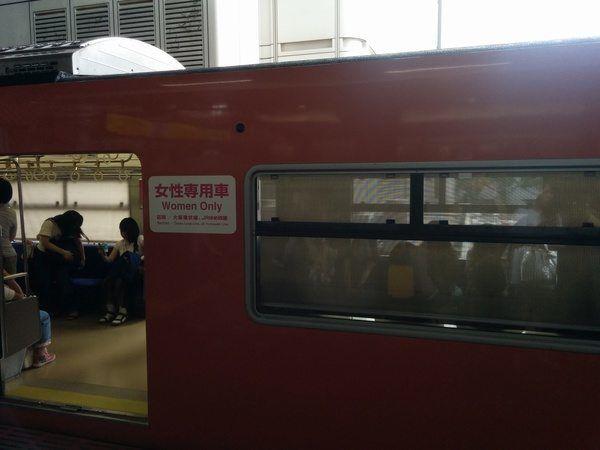 Vagones sólo para mujeres en Japón