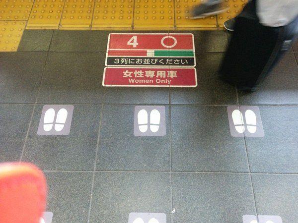 Vagones de tren sólo para mujeres en Japón