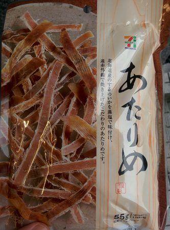 Snacks de algas desecadas, en Japón