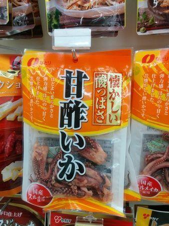 Snack de pulpo desecado, en Japón