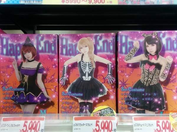 Disfraces Halloween Japón