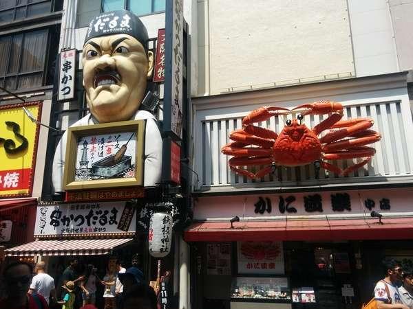 Calle Dotombori, Osaka