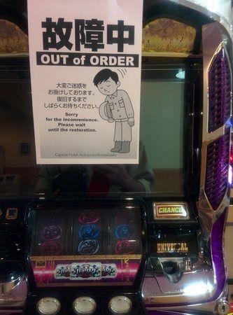 Cartel pidiendo disculpas porque la máquina no funciona, en Japón