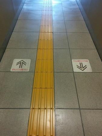 Marca en el suelo con indicaciones para andar, en Japón
