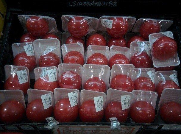 Tomates vendidos por unidades, en Japón