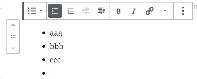 Editor de contenido Gutenberg para Wordpress 18